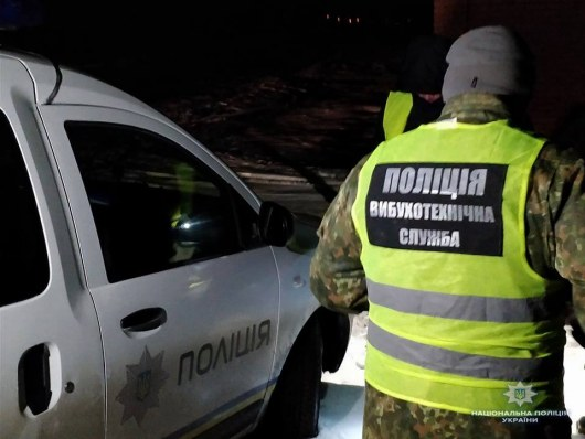 ВКиевской области нетрезвый мужчина устроил стрельбу полюдям